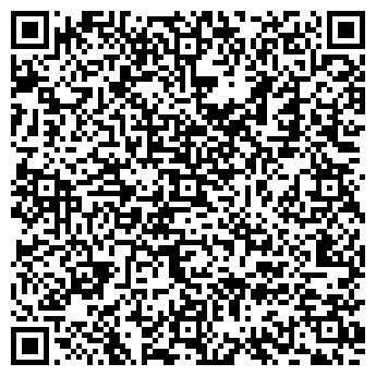 QR-код с контактной информацией организации БИЗНЕС-АЛЬЯНС, ЗАО