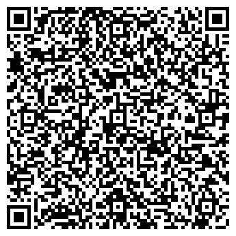 QR-код с контактной информацией организации КВАРЦ-СЕРВИС, ООО