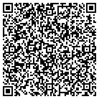 QR-код с контактной информацией организации ЛЕНВНЕШТРАНС, ОАО
