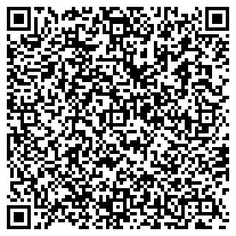 QR-код с контактной информацией организации СТЭНЛИ ЭСТЭЙТ, ООО
