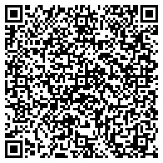 QR-код с контактной информацией организации ТМП
