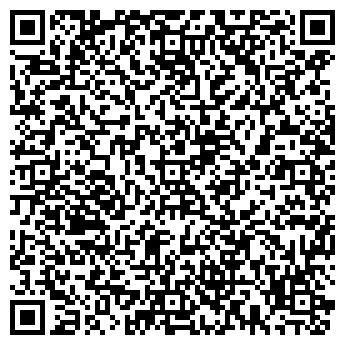 QR-код с контактной информацией организации ТРОИЦКОЕ, ЗАО