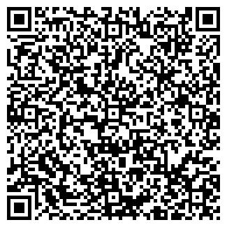 QR-код с контактной информацией организации УСЛУГА, ОАО