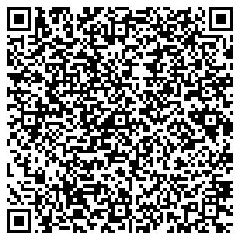QR-код с контактной информацией организации ЭКСКО