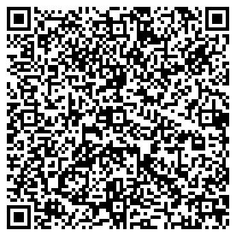 QR-код с контактной информацией организации АРКТИКСЕРВИС