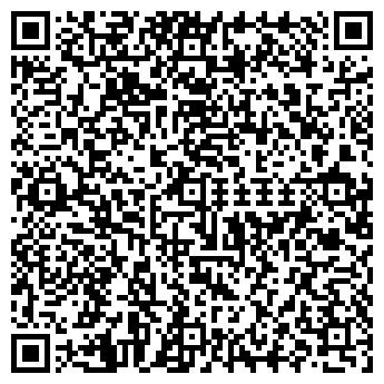 QR-код с контактной информацией организации ДОМ У МОРЯ