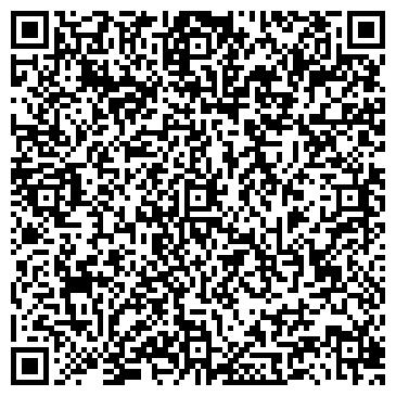 QR-код с контактной информацией организации ООО ИНТЕРНОРД-КОМПАСС