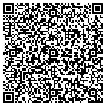 QR-код с контактной информацией организации ИП АЛМА-АТА ИП