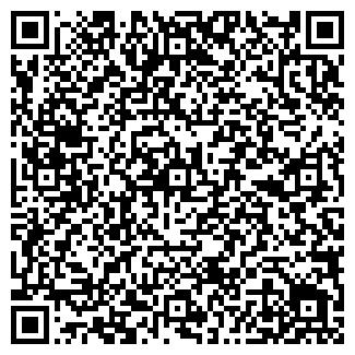 QR-код с контактной информацией организации ИТС