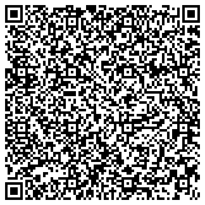 QR-код с контактной информацией организации «АВТОРСКИЙ ФОНД»