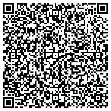 QR-код с контактной информацией организации ГАЛЕРЕЯ МАРИНЫ ГИСИЧ