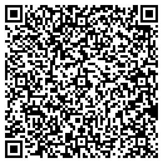 QR-код с контактной информацией организации КАЗСТАТИНФОРМ