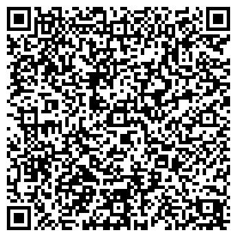 QR-код с контактной информацией организации ВАШ ПЕРЕВОДЧИК
