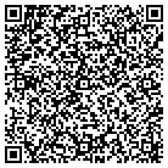 QR-код с контактной информацией организации ИНТЕРВЕКС, ООО
