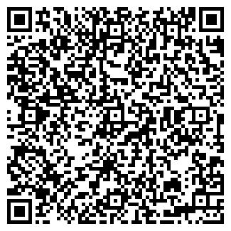 QR-код с контактной информацией организации ПК ЛИДЕР