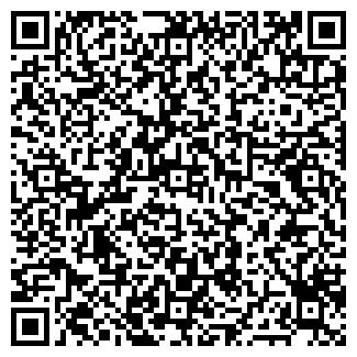 QR-код с контактной информацией организации СТАР СПБ