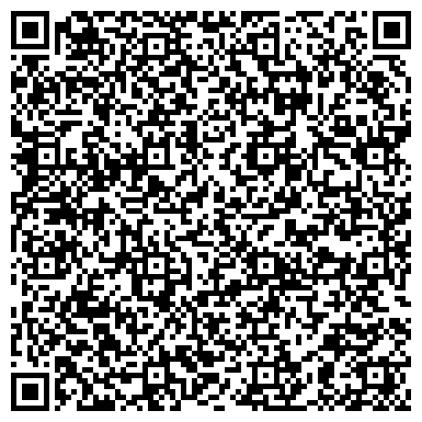 QR-код с контактной информацией организации ЦЕНТР ДЕЛОВОГО И КУЛЬТУРНОГО СОТРУДНИЧЕСТВА, ООО