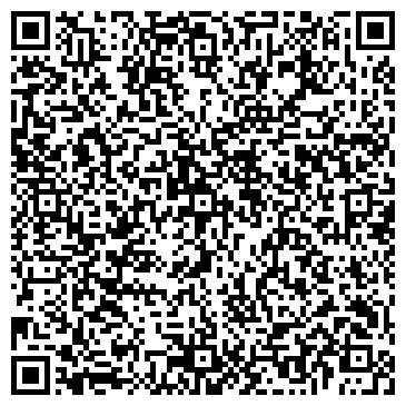 QR-код с контактной информацией организации ПЕРВАЯ ГОРОДСКАЯ СТРАХОВАЯ КОМПАНИЯ, ЗАО