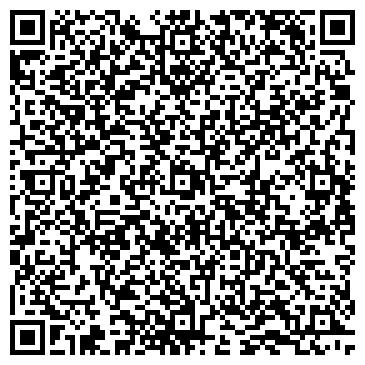QR-код с контактной информацией организации БАЛТИЙСКОЕ СТРАХОВОЕ ОБЩЕСТВО, ЗАО