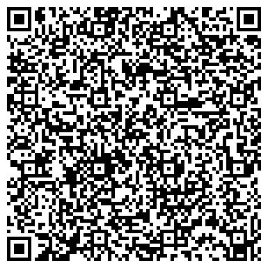 QR-код с контактной информацией организации РОСГОССТРАХ-СЕВЕРО-ЗАПАД АГЕНТСТВО БАЛТИЙСКОЕ