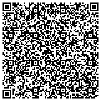 QR-код с контактной информацией организации РУССКАЯ СТРАХОВАЯ КОМПАНИЯ ОАО СЕВЕРО-ЗАПАДНЫЙ ФИЛИАЛ