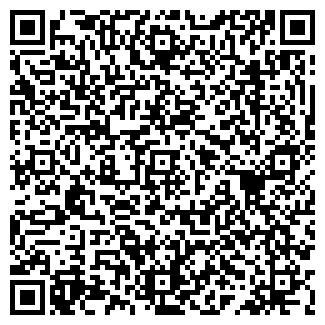 QR-код с контактной информацией организации ОАО КРУИЗ-С