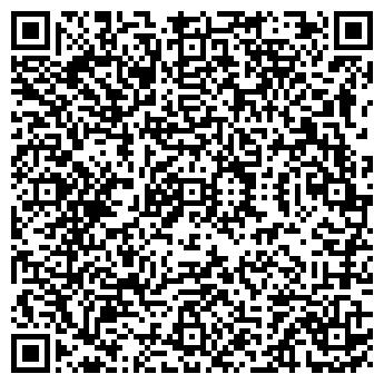 QR-код с контактной информацией организации СНЕЖНЫЙ КУРОРТ