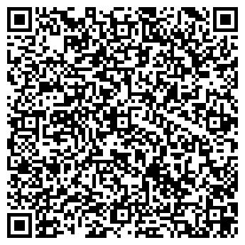 QR-код с контактной информацией организации АЭРОЭКСПРЕСС
