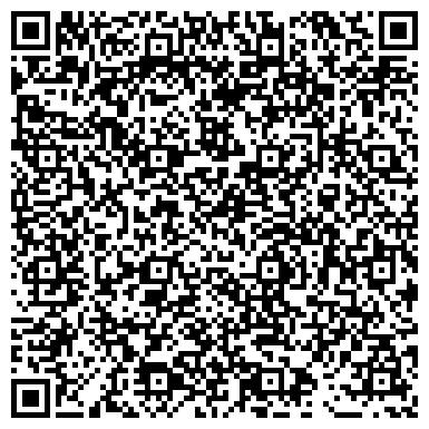 QR-код с контактной информацией организации ОЛИМПИЯ БИЗНЕС ТРЭВЕЛ ООО ФИЛИАЛ