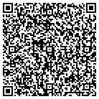 QR-код с контактной информацией организации ПУЛКОВО-ЭКСПРЕСС