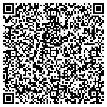 QR-код с контактной информацией организации РКЦ-ЮГАВИЯ, ОАО