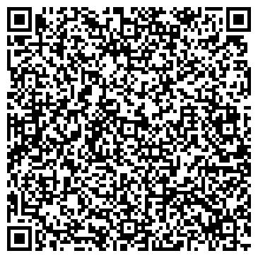 QR-код с контактной информацией организации АЛМАТИНСКИЙ МУЗЫКАЛЬНЫЙ КОЛЛЕДЖ ИМ. П.И. ЧАЙКОВСКОГО