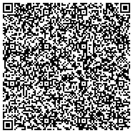 QR-код с контактной информацией организации ФЕДЕРАЛЬНАЯ СЛУЖБА ПО РОСПОТРЕБНАДЗОРУ В СФЕРЕ ЗАЩИТЫ ПРАВ ПОТРЕБИТЕЛЕЙ И БЛАГОПОЛУЧИЯ ЧЕЛОВЕКА В АДМИРАЛТЕЙСКОМ, ВАСИЛЕОСТРОВСКОМ И ЦЕНТРАЛЬНЫХ РАЙОНАХ