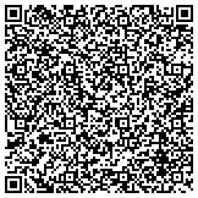QR-код с контактной информацией организации ЦЕНТР СТАНДАРТНЫХ ОБРАЗЦОВ И ВЫСОКОЧИСТЫХ ВЕЩЕСТВ, ООО