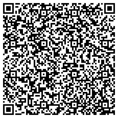 QR-код с контактной информацией организации УПРАВЛЕНИЕ АВТОДОРОЖНОГО НАДЗОРА ПО ЛЕНИНГРАДСКОЙ ОБЛАСТИ