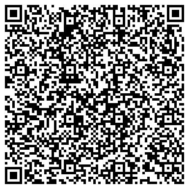 QR-код с контактной информацией организации АЛЬФ ЦЕНТР АТТЕСТАЦИИ И СЕРТИФИКАЦИИ