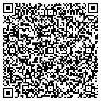 QR-код с контактной информацией организации КВАРТА УЧЕБНЫЙ ЦЕНТР