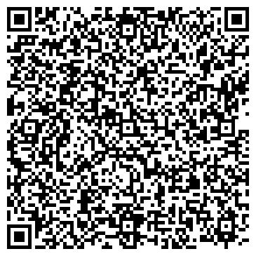 QR-код с контактной информацией организации СТОМАТОЛОГИЧЕСКИЙ КОЛЛЕДЖ ПРОФЕССОРА РУЗУДДИНОВА