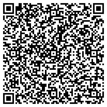 QR-код с контактной информацией организации ООО ЛУЧ-СПЕКТРУМ
