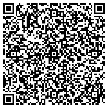 QR-код с контактной информацией организации АЛМАТИНСКИЙ ИНДУСТРИАЛЬНЫЙ КОЛЛЕДЖ