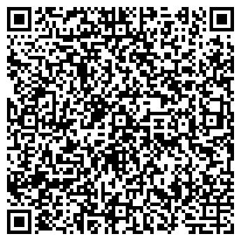 QR-код с контактной информацией организации ТЕМП-ПРОЕКТ, ЗАО