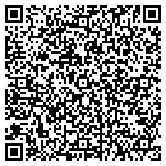 QR-код с контактной информацией организации ИБИКУС-АСД (Закрыто), ООО