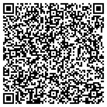 QR-код с контактной информацией организации АРХИСТРОЙ, ООО