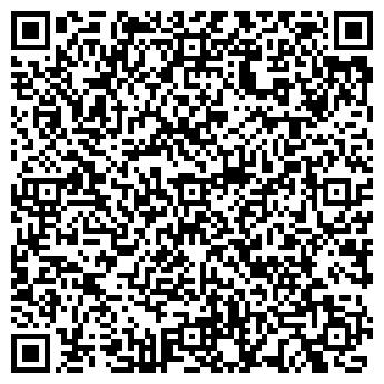 QR-код с контактной информацией организации АРХИТЭМА