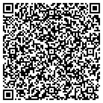 QR-код с контактной информацией организации ПРОАРТ