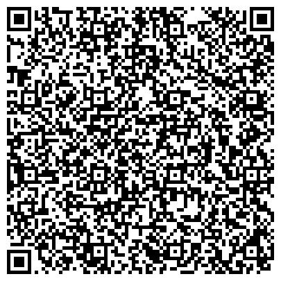 QR-код с контактной информацией организации ДОМ МИЛОСЕРДИЯ СОЦИАЛЬНО-РЕАБИЛИТАЦИОННЫЙ ЦЕНТР ДЛЯ НЕСОВЕРШЕННОЛЕТНИХ