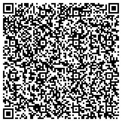 QR-код с контактной информацией организации ВСЕРОССИЙСКОЕ ОБЩЕСТВО ИНВАЛИДОВ  Василеостровская Местная Организация