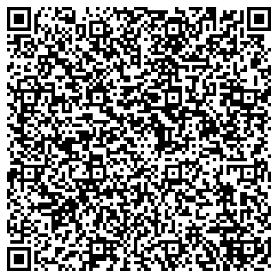 QR-код с контактной информацией организации ОТДЕЛЕНИЕ ПСИХОЛОГО-ПЕДАГОГИЧЕСКОЙ ПОМОЩИ СЕМЬЕ И ДЕТЯМ-ИНВАЛИДАМ