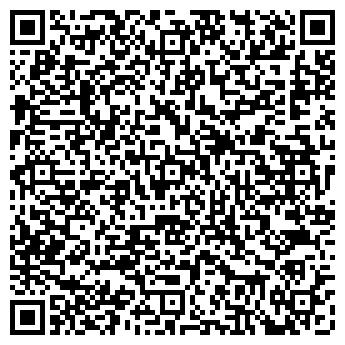 QR-код с контактной информацией организации ТОО МАСТЕР ИНТЕРНЕТА