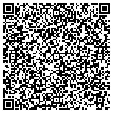 QR-код с контактной информацией организации № 13 ДЕТСКИЙ САД КОМБИНИРОВАННОГО ВИДА